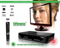 OpenBox S7 HDTV Twin PVR